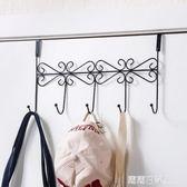 無痕免釘門後掛鉤置物架掛衣鉤創意浴室廚房鉤子 露露日記