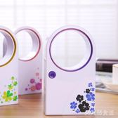 迷你空調無葉風扇桌面電扇微型小風扇無葉電池風 XW1351【大尺碼女王】