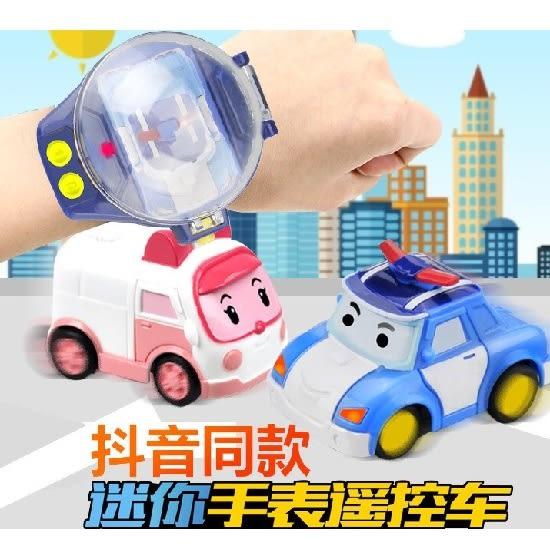 PLLI 波力遙控小汽車手錶