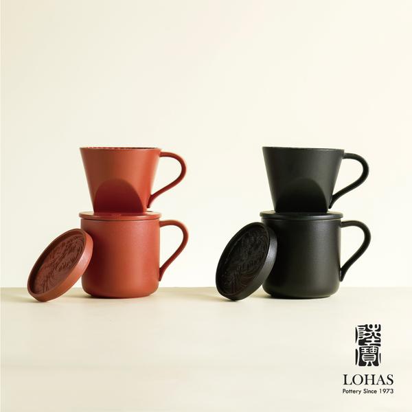 陸寶【美好時光咖啡杯套組】黑/紅 手沖咖啡3件組