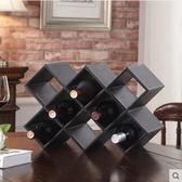 紅酒架擺件 現代簡約實木家用客廳創意葡萄酒瓶櫃格裝飾置物架 綠光森林