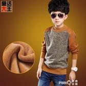 男童秋冬款寶寶毛線衣兒童針織衫中大童男孩加絨加厚小孩套頭毛衣  (pink Q時尚女裝)