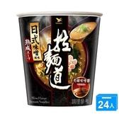 拉麵道日式味噌風味複合杯80g x3x8【愛買】
