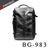 【風雅小舖】【FANTECH BG983 多功能雙層大容量旅行後背包/15.6吋電競筆電後背包】
