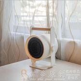 迷你暖風機 取暖機美國AVIAIR便攜電暖器家用寶寶安全時尚取暖器臥室靜音臺式暖風機 Igo 免運