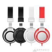 耳機 Sound Intone I8耳機頭戴式 音樂手機有線耳麥帶麥筆記本電腦遊戲 酷斯特數位3c