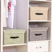 棉麻內衣內褲收納盒折疊儲物盒布藝襪子整理箱家用內衣褲收納箱