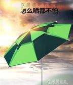 戶外遮陽傘-釣魚傘大釣傘2.2米萬向防雨戶外釣傘折疊遮陽防曬加厚垂釣漁傘 YYS 花間公主