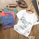 男童純棉T恤短袖兒童寶寶字母圓領短袖夏童裝 歐韓時代