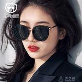新款秀智同款韓版潮網紅偏光圓臉復古原宿風眼鏡太陽鏡     俏女孩