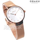 OBAKU 源自丹麥 魅力展現完美 鑲鑽 珍珠母貝 玫瑰金色 米蘭帶 不銹鋼 女錶 V241LXVWMV