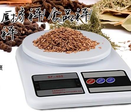 【Love Shop】送電池+LCD 5公斤電子秤 ~盎司+公克1g-5kg 廚房烘焙工具 廚房秤 烘焙秤 藥材(每人限5台)