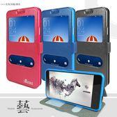 ~Samsung Galaxy Alpha G850F 藝系列視窗側掀皮套保護皮套磁扣式皮