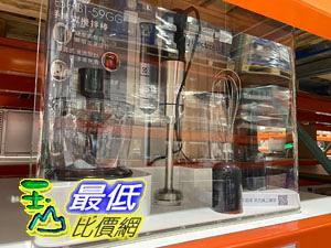 [COSCO代購] C125334 ELECTROLUX HAND BLENDER 伊萊克斯掌上型調理攪拌棒