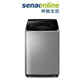 Panasonic 16KG直立式溫水洗衣機(不銹鋼色) NA-V160GBS-S 神腦生活