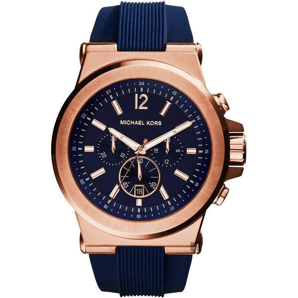 Michael Kors Dylan 運動休閒計時手錶-玫瑰金框x藍/48mm MK8295