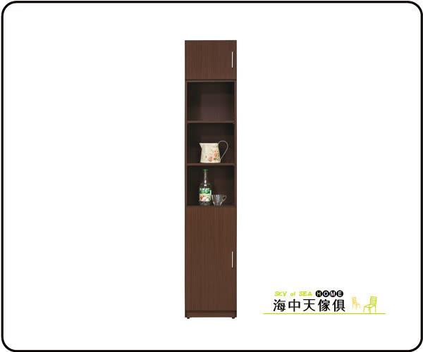 {{ 海中天休閒傢俱廣場 }} C-41 摩登時尚 書房系列 A514-11 艾美胡桃1.3尺二門高書櫃(左開)