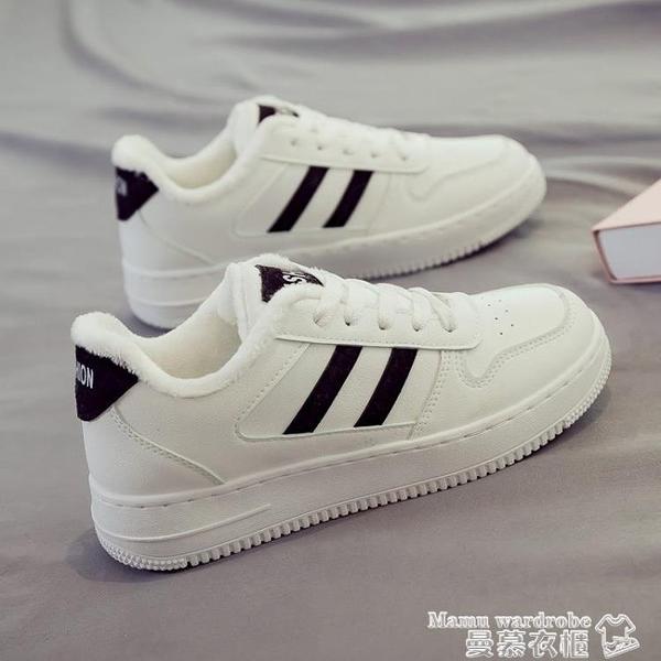 小白鞋 2021年秋冬季爆款小白鞋新款百搭板鞋運動老爹女鞋INS潮棉鞋【618 購物】
