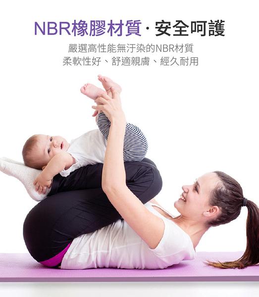 【買一送二!安全認證】多功能瑜珈墊 超厚瑜伽墊 加厚瑜珈墊 NBR瑜珈墊 加大瑜伽墊