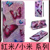 【萌萌噠】Xiaomi 紅米Note7 紅米6 日韓時尚手機皮套 新款閃片系列 插卡 支架 全包防摔軟殼側翻皮套