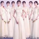 伴娘禮服 伴娘服長款裙女灰色中式閨蜜裝婚禮晚禮服韓版姐妹團禮服 卡卡西