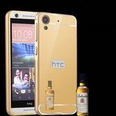 鏡面電鍍背蓋iPhone 6s plus 【DA0126 】A9 M8 816 820 8