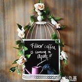 小黑板鄉村風格鐵藝掛式小黑板 創意鳥籠 家用留言板記事板 WIFI公告板 【全館免運】