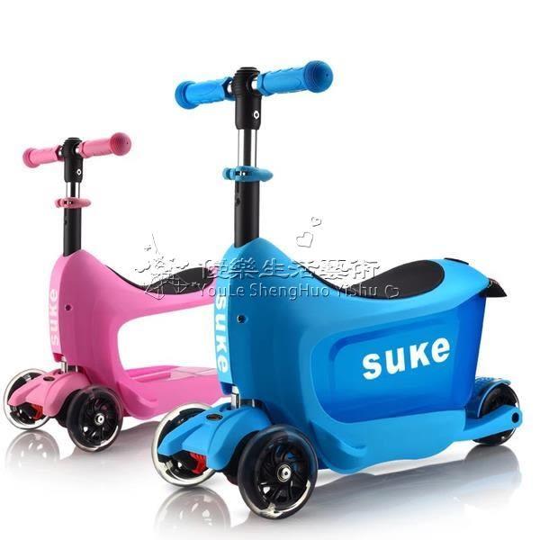 兒童行李箱戶外騎行旅行登機拉桿箱可坐騎可變滑板車 YL-ETXLX130