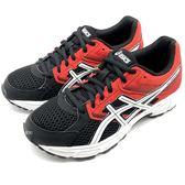 《7+1童鞋》大童 ASICS 亞瑟士 GEL-CONTEND 3 GS 透氣網布 運動鞋 慢跑鞋 5194 黑色