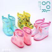 日式兒童防滑1-3 男女童防水膠鞋    SQ4513『樂愛居家館』