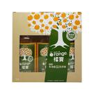 新包裝-橘寶天然洗淨劑3罐組 (送1個噴...