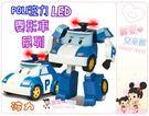 麗嬰兒童玩具館~POLI波力-救援小英雄-5吋 LED變形小車系列(波力/羅伊/安寶/赫利)
