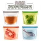 [拉拉百貨]自封式矽膠食品保鮮袋 100...