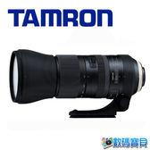 【回函申請送碳纖單腳架】Tamron SP 150-600mm F/5-6.3 Di VC USD G2 (A022) 俊毅公司貨 150-600