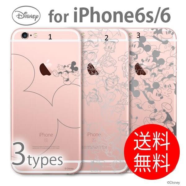 迪士尼iPhone6/6S 透明硬殼箔押卡通手機殼   -Stra602