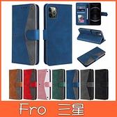三星 s20+ s20 ultra s20 EF s20 s10 s10+ s10e 文件包造型 手機殼 掀蓋式 插卡 支架 可掛繩 保護套