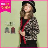 現貨 PUFII-針織外套 2WAY配色滾邊排釦豹紋針織上衣外套 2色-1011 秋【CP15320】