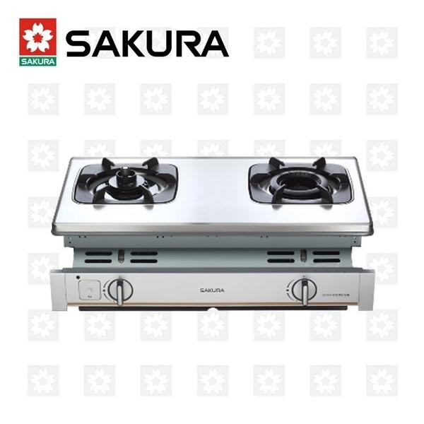 櫻花牌 SAKURA 內燄防乾燒嵌入爐 G-6703 限北北基安裝配送 (不含林口 三峽 鶯歌)
