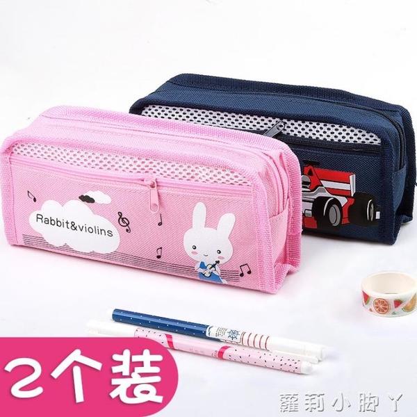 簡約卡通鉛筆袋男女小學生用可愛多功能雙層袋大容量兒童幼兒園禮物日韓國風文具袋 蘿莉新品