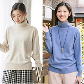 100%羊毛高領毛衣針織衫/設計家 Z81214