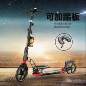 得麥斯成人滑板車上班工具兩輪二輪可摺疊城市校園代步車刷街神器 卡布奇诺igo