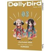 Dolly bird Taiwan vol.03