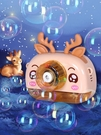 泡泡機 吹泡泡機照相機兒童玩具ins網紅少女心抖音同款自動電動泡泡槍器