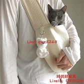 貓包外出便攜寵物貓咪狗狗背包斜挎裝貓的小型犬帆布包包【時尚好家風】