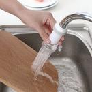 水龍頭 防濺器 省水 花灑器 濾水器 過濾器 節水器 360度旋轉可伸縮防濺器【P121】米菈生活館