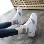 高筒鞋女冬季新款秋冬款百搭韓版小白鞋女鞋子潮加絨棉鞋   韓流時裳