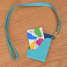 藍蘊皮質雙卡證件套-生活工場