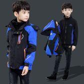 男童運動外套 新品戶外衝鋒衣兒童保暖上衣