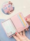 卡包 迷你小卡包女小巧超薄可愛多卡位零錢包駕駛證件包一體卡片包【萬聖夜來臨】