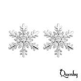 Quenby 925純銀 微鑲鋯石雪花耳環/耳針